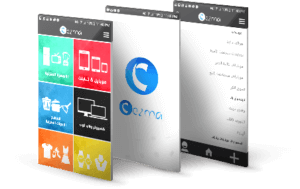 Cezma App